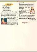 hÝXr({Za§Va - Rishi Prasad - Page 5