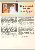 hÝXr({Za§Va - Rishi Prasad - Page 7