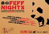 Cartolina appuntamenti FEFF NIGHTS - Eventi - Far East Film Festival