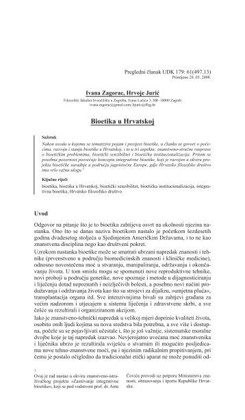 Bioetika u Hrvatskoj