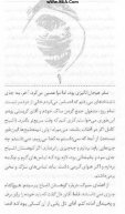 qesseh Haie Sarzamine Ashbah Jeld2.pdf - Page 4