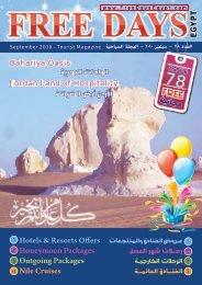 Free Days Egypt Magazine
