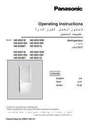 Panasonic NR-B651BR-X4 User Guide Manual PDF