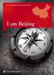 INvEsT IN BEIJING - 商务部投资促进事务局- 中华人民共和国商务部