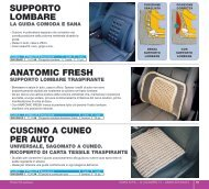cuscini ergonomici e supporti lombari - DbWeb - Co.ra SpA - Cora