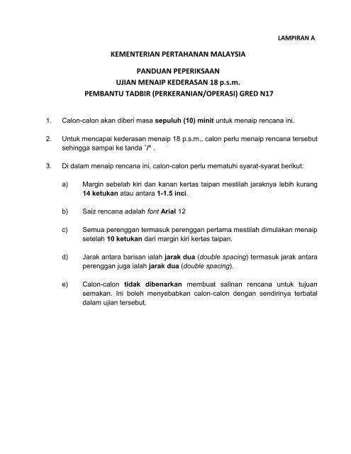 Contoh Soalan Temuduga Pembantu Tadbir N19 Tips Semasa Temuduga Exam Ptd