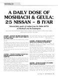 the rebbe's secretary relates - Beis Moshiach - Page 5