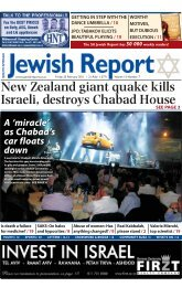 New Zealand giant quake kills Israeli, destroys Chabad House