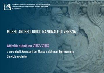 Museo Archeologico - Icquintotv.it