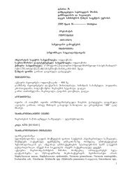farmakodinamika - GPC