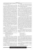 Revista Coloana Infinitului nr. 66 - Brancusi - Page 7