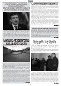 gilocavT aRdgomis brwyinvale dResaswauls! - Page 2