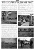 gilocavT aRdgomis brwyinvale dResaswauls! - Page 7