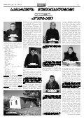 ```soflis mxardaWeris programa~ 996 000 larze met samuSaoebs ... - Page 3