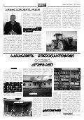 ```soflis mxardaWeris programa~ 996 000 larze met samuSaoebs ... - Page 4