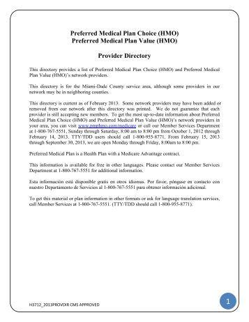 Shefa 39 a medical providers directory bahrain kuwait insurance for Preferred plans