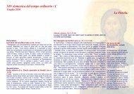 XIV domenica del tempo ordinario / C La Parola: - Diocesi di Parma