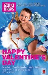 Happy Valentine's Day - 10 Magazine Korea