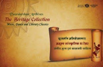 Brochure of Doordarshan Archives - DDK Delhi