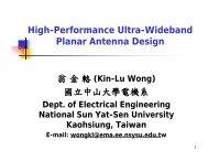 High-Performance Ultra-Wideband Planar Antenna Design
