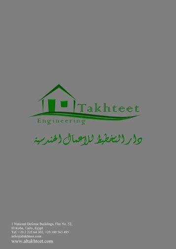 mega projects - Dar Al Takhteet