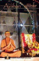 Download PDF - Bihar Yoga