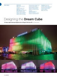 Designing the Dream Cube