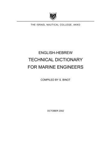 TECHNICAL DICTIONARY FOR MARINE ENGINEERS