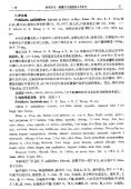 Page 1 Page 2 Page 3 Fritillaria meleagroides Patrin ex Schult. f. var ... - Page 2