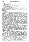 Page 1 Page 2 Page 3 Fritillaria meleagroides Patrin ex Schult. f. var ... - Page 4