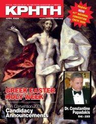 crete 2009 - Pancretan Association of America