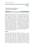 ΔΙΠΛΩΜΑΤΙΚΗ ΕΡΓΑΣΙΑ.pdf - Nemertes - Page 3