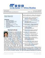 to download printer friendly PDF version - Buffalo State