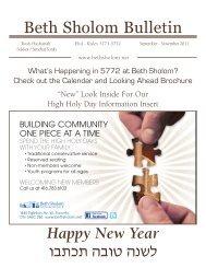 Rosh Hashanah 2011 - Beth Sholom Synagogue