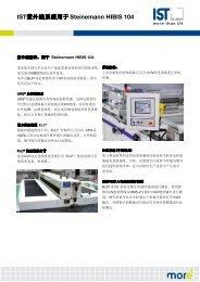 IST紫外线系统用于Steinemann HIBIS 104 - IST METZ