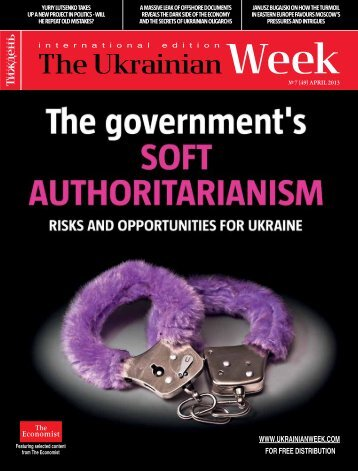 The Ukrainian Week №7