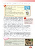 biologia - Page 7