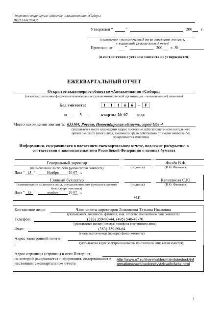 можно ли взять кредит в россельхозбанке без справки о доходах если у меня вклад 10000 руб