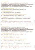 1 carton de 80 T DISCs Tassimo Professional commandé - Cofiges - Page 6