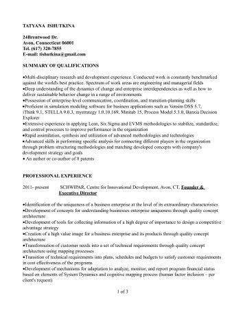 CV of Tatyana Ishutkina