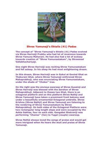 Shree Yamunaji's Ektalis (41) Padas - VaishnavSangh.org.uk