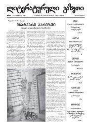 XI nomeri pdf.pmd