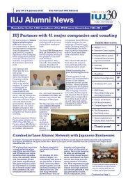IUJ Alumni News - International University of Japan