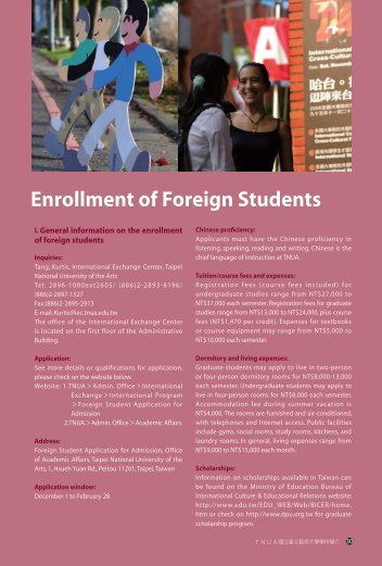 Foreign Student's Application Guildlines for Admission of TNUA