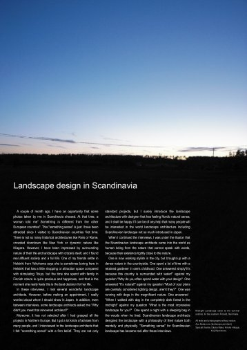 Landscape design in Scandinavia - nifty