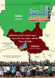 السودان - Tawil Verlag