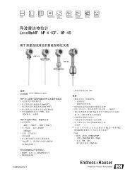 技术资料下载 - 英华创展科技