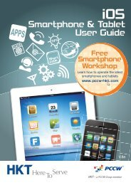 iOS User Guide - PCCW Mobile