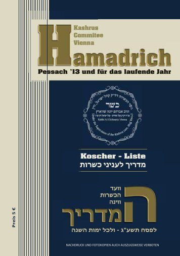 Hamadrich Kosher List – pdf