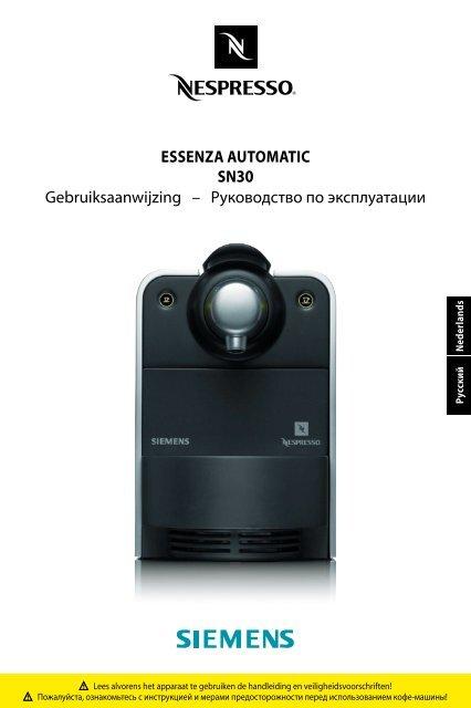 essenza automatic sn30 Gebruiksaanwijzing